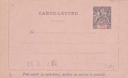 Cote D'Ivoire - Carte-lettre Entier ACEP CL  2 - Cote 8 Euros - Stationery Ganzsache - Briefe U. Dokumente