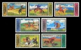 Mongolia 1987 Mih. 1844/50 Horseracing Sports MNH ** - Mongolia