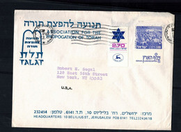 FDC-1715**Israel 1968 Scott #C47 Diamond And Boeing FDC - Lettres & Documents