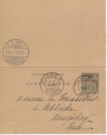 FRANKREICH FRANZÖSISCHE POST IN MAROKKO 1898/1906, 6 Versch. Gel. Kab.-GA's - Cartas