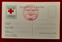 CPA BULGARIE MILITARIA GUERRE CARTE CORRESPONDANCE MILITAIRE CACHET SOCIETE BULGARE CROIX ROUGE - Guerra 1914-18