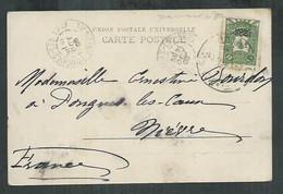 Turquie Timbre Journaux No 30 Sur Carte Postale De Rhodes - Covers & Documents
