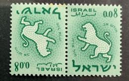 Israël 1961  Y Et T 190a ** - Nuevos (sin Tab)