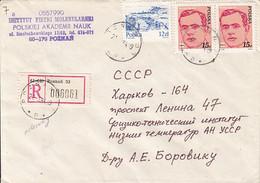 VISTULA RIVER, PERSONALITY, STAMPS ON REGISTERED COVER, 1984, POLAND - Briefe U. Dokumente