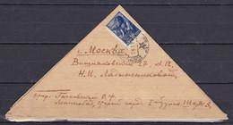 RU035A – USSR – 1946 – AVIATOR ON COVER – Y&T # 736 - Briefe U. Dokumente
