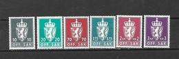 NORVEGIA - 1982 - N. 110/15** (CATALOGO UNIFICATO) - Officials