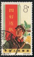 CHINE 1965 O - Usati