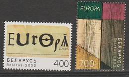 Biélorussie Europa 2003 N° 451/ 452 ** Art De L'Affiche - 2003