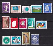 United Nations Genève YT** 1-14 - Nuevos