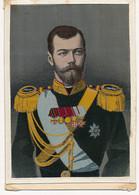 CPA Célébrité Rare Carte Brodée Sur Soie Tsar Nicolas II Russie - Politieke En Militaire Mannen