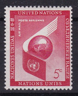 United Nations New York Aero YT** 5-7 - Poste Aérienne