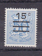 Belgie Postfris YT** 1446 - 1951-1975 Lion Héraldique