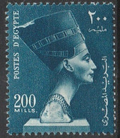 Egypte 1953 N° 416 NMH Symbole National Nerfertiti     (H1) - Ungebraucht