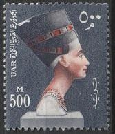 Egypte 1953 N° 417 NMH Symbole National Nerfertiti     (H1) - Ungebraucht