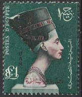 Egypte 1960 N° 477 NMH  Symbole National Nerfertiti Surcharge UAR En Rouge    (H1) - Ungebraucht