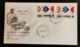 ITALIA 1970 FERRARIN FDC - FDC