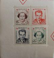 A - ** MONACO - 1949 - 1/4 DU BLOC CROIX ROUGE N°3A - TIMBRES N° 334A à 337A ** (cote 80) - Blocks & Sheetlets