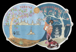 Turkey 2019 Mih. Bl.191 Year Of Turkish Culture In Japan MNH ** - Nuevos