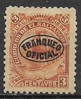 SALVADOR 1896 SERVIZIO YVERT. 54  MLH F - El Salvador