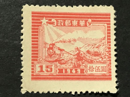 ◆◆◆CHINA 1949  2nd Print Traffic Means Design Issue ,  $15   NEW   AB3382 - Ostchina 1949-50