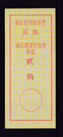 CHINA CHINE CINA  HENAN LINGBAO 472500 ADDED CHARGE LABEL (ACL) 0.20YUAN - Non Classificati