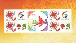 China 2010 The 17th Jiangsu Games Volleyball Special Sheet - Ongebruikt