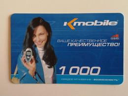 KAZAKHSTAN..PHONECARD..K-MOBILE...1000 - Telecom Operators