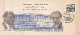 Briefkuvert - Judaika - Präsident SADAT In Jerusalem - 1977 - Cartas