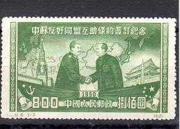 CHINE - MAO & STALINE - N° Yt 867 Neuf Sans Gomme - Ongebruikt