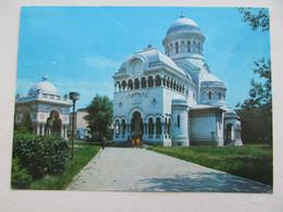 Balti History Museum Old USSR PC 1977 - Moldavië