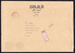 Saudi-Arabien; Einschreiben Aus Riyadh Nach Deutschland (Duderstadt); C-74 - Saudi Arabia