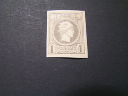 GREECE 1886  Belgian Printing 1drax Grey   MLH.. - Unused Stamps