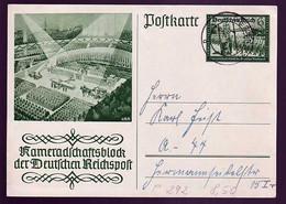 Deutsches Reich Propagandakarte - Covers & Documents