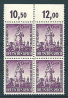 MiNr. 819 ** Oberrand   (0391) - Unused Stamps