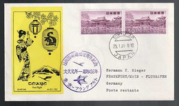 Japan Beleg - Briefe U. Dokumente