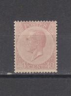 COB 20A (*) Neuf Sans Gomme Dentelé 15 Cote 460€ - 1865-1866 Perfil Izquierdo