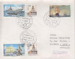 Lettre Du Chili Obl. Terre De Feu Le 27 FEB 98 Sur TP N° 1167 X 2, 1186 à 1188 (Voiliers écoles) - Chili