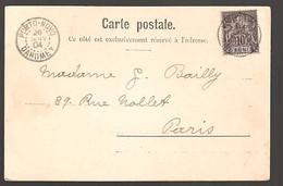 Benin Beleg - Covers & Documents