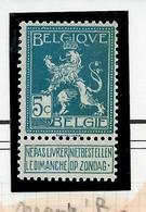 N° 110 Lion Héraldique  NSG  Nuances Couleurs - Plaatfouten (Catalogus Luppi)