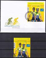 SLOVENIA  2020,NEW 4.12 ,WINNER TOUR DE FRANCE,POGACAR,ROGLIC,SPORT,CYCLING,BICYCLE,BLOCK,MNH,FDC - Radsport
