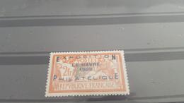 LOT531515 TIMBRE DE FRANCE NEUF* N°257A - Ongebruikt