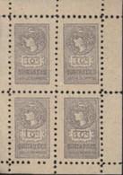 Poste Enfantine Enfants Jeux Timbres Fiscaux Médaillon De Tasset 10ct Gris 1891 Style YT 11 Dentelé Bloc De 4 - Other