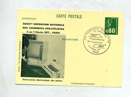 Carte Postale 0.80 Bequet Cachet Paris Cheminot Philateliste  Theme Train Illustré Ordinateur - Overprinter Postcards (before 1995)