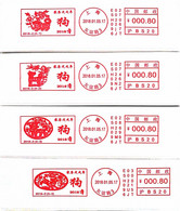 "China Shanghai 2018 ""Zodiac Year Of The Dog"" Postage Machine Meter /ATM,Set Of 4.No Renewal - Cartas"