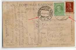 TPO # 64 Samara - Ryazhsk Novocherkassk Don Censor OGPU 1929 - Briefe U. Dokumente