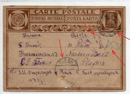 Polish Occupation Of Belarus Pinsk Kiev Railway Station Postage Due Judaica - Briefe U. Dokumente
