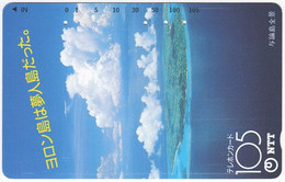 JAPAN M-308 Magnetic NTT [390-190-1988.5.10] - Landscape, Island - Used - Japón