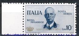 Regno Servizio Aereo 1934 Coroncina L. 10 Ardesia MNH Cat. € 2200 BELLISSIMA RIPRODUZIONE - Airmail