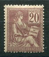 RC 20303 FRANCE COTE 60€ N° 113 TYPE MOUCHON 20c BRUN-LILAS NEUF * MH TB - 1900-02 Mouchon