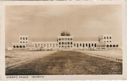 Bahrain Postcard Sheikhs Palace 1957 - Bahrain